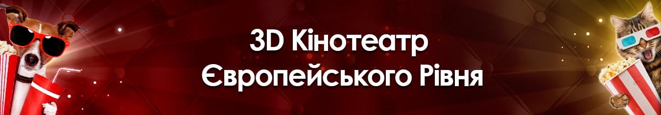 subtitle banner