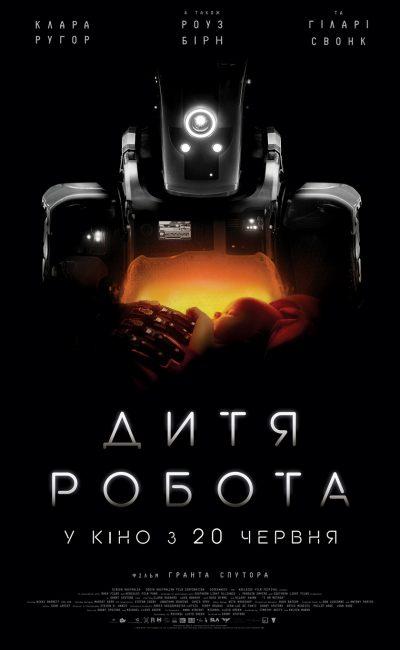 zoqstditya robota