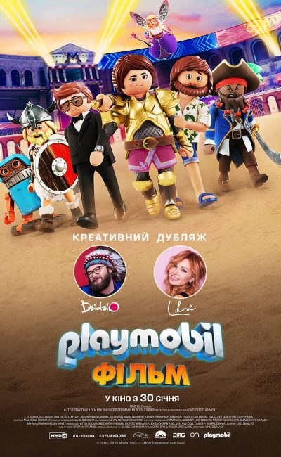 finorplaymobil film